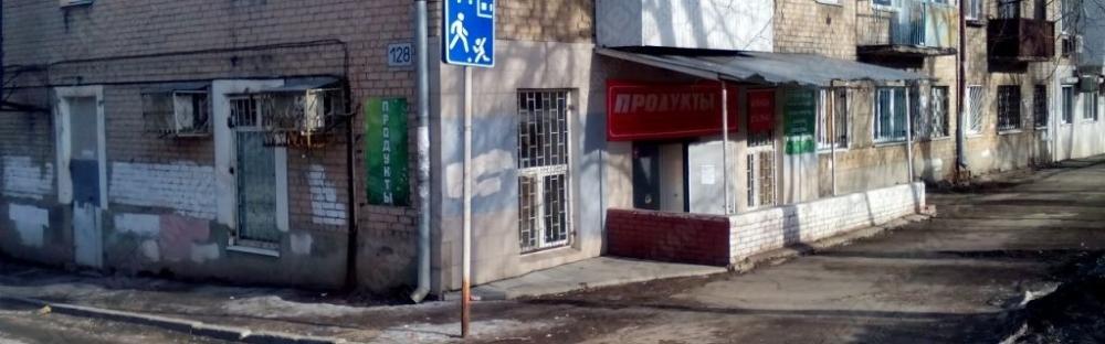 Торговое помещение в Самаре на пр. Карла Маркса/ ул. Гагарина