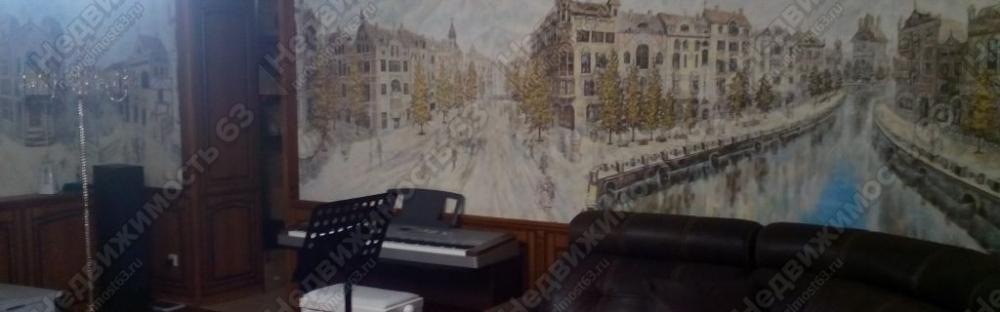 Продажа четырехкомнатной кватиры ул. Садовая /ул. Чкалова