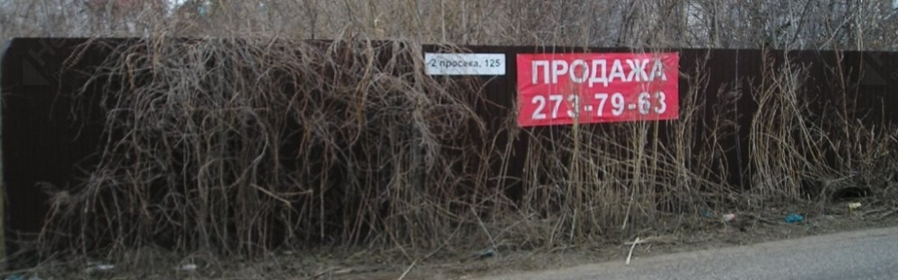Продажа земельный участка 33га