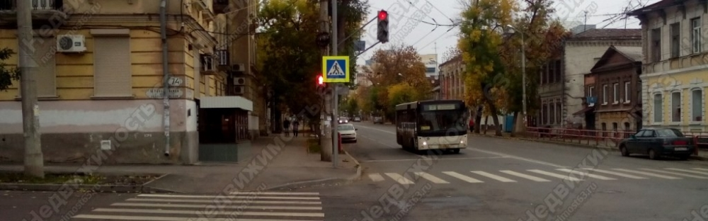 Универсальное помещение на ул. Самарской/ ул. Некрасовской