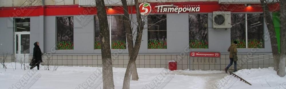Аренда торгового помещения 241 кв. м на ул. Гагарина