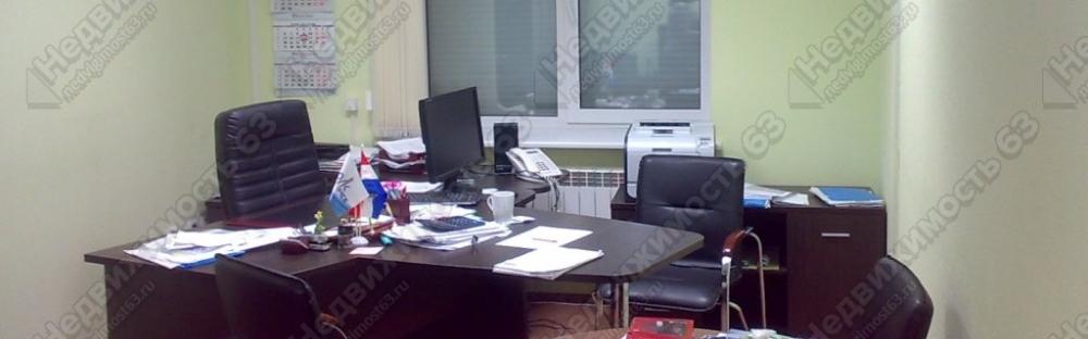 Аренда офисного помещения 96 м² на ул. Ленинской район музея им.Алабина