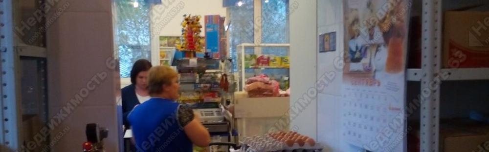 Продажа действующего магазина Продукты