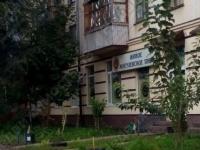 Аренда торгового помещения на пр. Карла Маркса