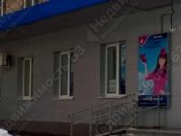 Аренда универсального помещения на ул. Молодогвардейской/ ул. Первомайской.