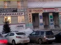 Продажа офисного помещения в ОЦ «Миллион» на ул. Антонова Овсеенко/ ул.Советской Армии
