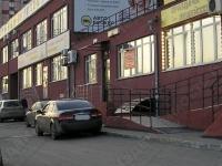 Аренда/продажа торгового помещения в Самаре  на ул. Дыбенко /Гастелло, 42В