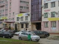 Аренда банковского помещения 149 кв. м. пр. Кирова / Московское ш.