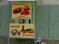 Торговое помещение на ул. Победы/ ул. А. Матросова
