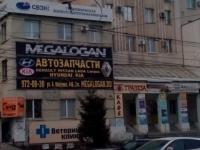 Производственно-складские  здания с земельным участком  в г. Чапаевске