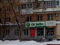 Продажа универсального помещения на ул. Молодогвардейской/ ул. Первомайской