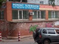 Нежилое помещение в цоколе на  ул. Стара Загора / пр. Кирова