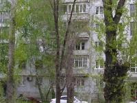 Продажа трехкомнатной  квартиры на пр. Кирова