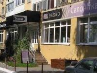Аренда нежилого помещения 202кв.м. на ул, Стара Загора/ ул. Георгия Димитрова