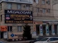 Аренда офисного помещения в ОЦ «Миллион» на ул. Антонова-Овсеенко/ ул.Советской Армии