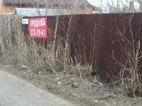 Продажа земельного участка на  первой линии 2 просеки в Самаре