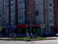 Продажа трехкомнатной квартиры на ул. Стара Загора/ ул. Советской Армии.