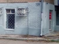 Аренда универсального помещения в Самаре на  пр. Карла Маркса / ул.Гагарина