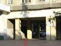 Универсальное помещение в г.Самаре на ул. Молодогвардейской/ ул. Полевой.