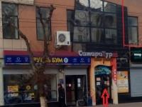 Аренда торгового помещения на 2 этаже ул.Куйбышева